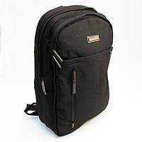 Рюкзак черный для ноутбука