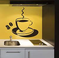 Виниловая наклейка интерьерная ( кофе 00 )