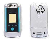 Корпус Motorola V6 Silver