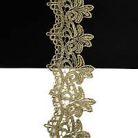 Кружево Франция арт. 151 с металлизированной нитью, шир. 8-10 см.