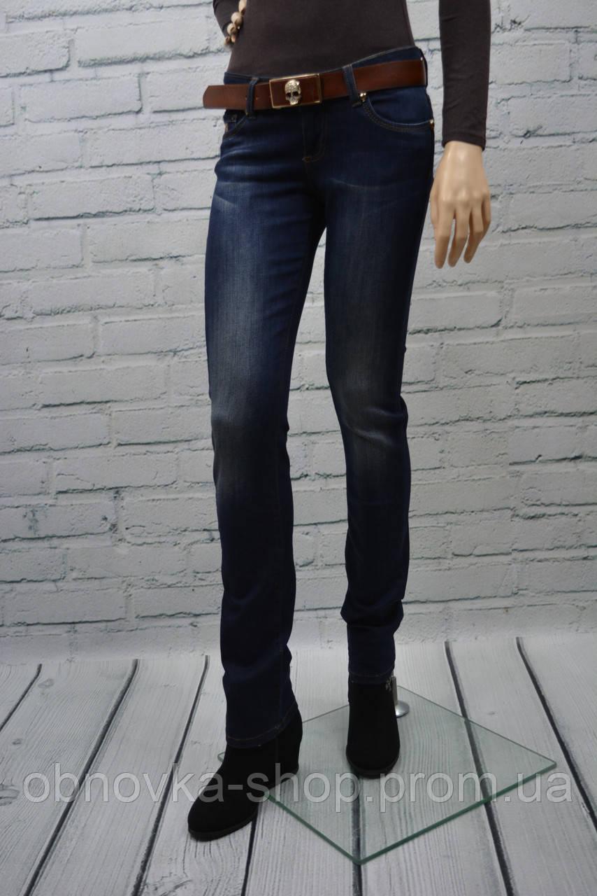 Сайт джинсов с доставкой