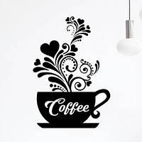 Виниловая наклейка интерьерная ( Кофе- узор )