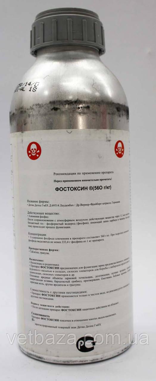 Фостоксин 1кг (334таб)