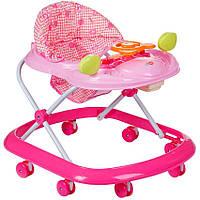 Ходунки детские Babyhit First step Dark pink (21733)