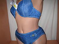 Купальник женский бюст+плавочки синий