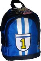 Рюкзак детский М26