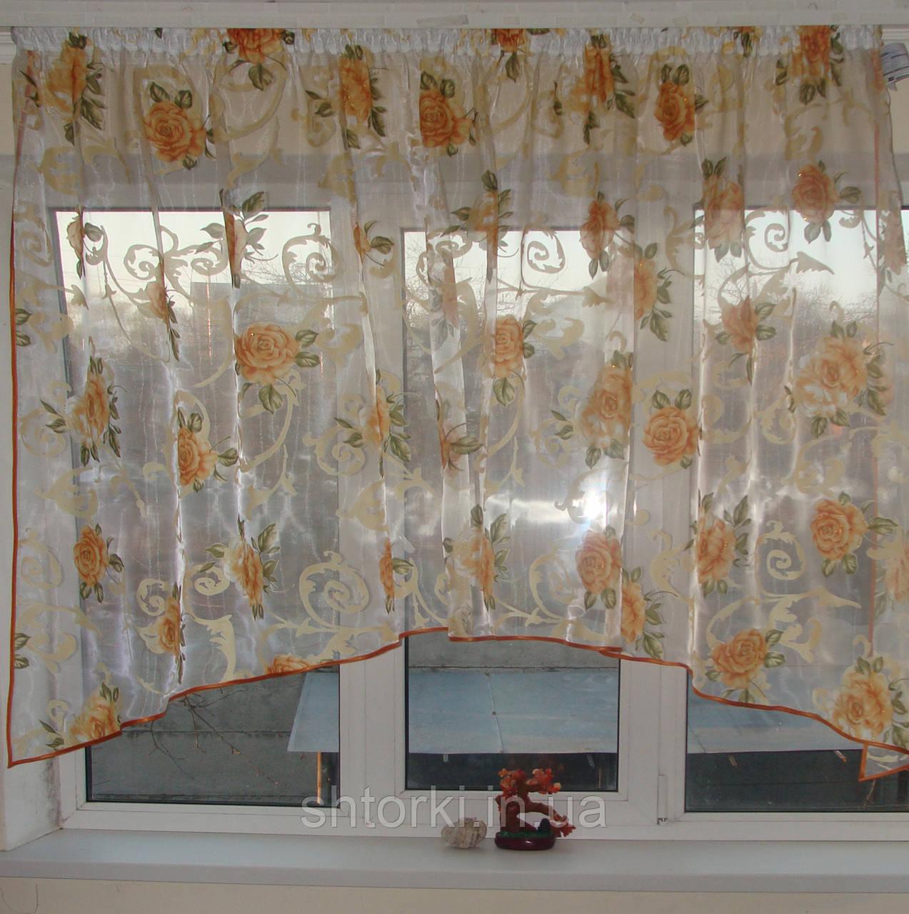 Тюль арка Цветы оранж
