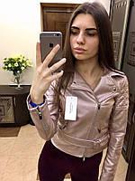 Куртка ZARA женская демисезонная кожаная