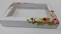 Цветная коробка Акварель. Размер 15х20х3 см.