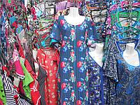 Халат женский производство Турция