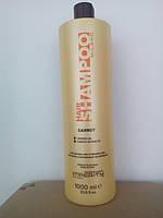 IMPERITY Milano шампунь для волос Carrot 1000 мл.
