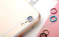 Защита камеры Silver для iPhone 6+/6S+