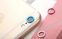 Защита камеры Blue для iPhone 6+/6S+