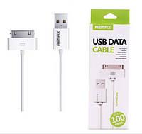 """Зарядный кабель """"Remax"""" белый для iPhone 3G/4/4S, iPod touch, iPad"""
