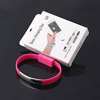 Розовый кабель-браслет для iPhone/iPod/iPad