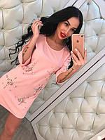 Женское модное платье с бусинками (4 цвета)