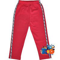 """Детские спортивные брюки """"I Love Sport"""" , трикотажные , для девочки (рост 92-116 см)"""