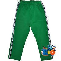 """Детские спортивные брюки """"I Love Sport"""" , трикотажные , для девочек (рост 92-116 см)"""