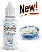 Ароматизатор Греческий Йогурт | Capella, 5 мл