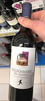 Вино красное Negroamaro Del Salento