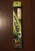 "Lightning USB+Micro USB 2в1 кабель ""Aspor"" 1m для iPhone/iPod/iPad"