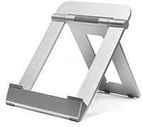 Подставка для  IPAD (любого планшета) «TABLET STAND», складная / Аксессуары для гаджетов