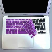 Силиконовая фиолетовая накладка на клавиатуру для MacBook