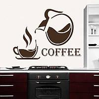 Виниловая наклейка интерьерная ( чайник кофе )