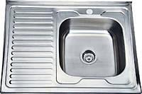 Мойка кухонная Germece 8060 L/R_0,8 mm (сатин)