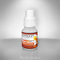 Ароматизатор Чай с лимоном | E-liquid24, 11 мл
