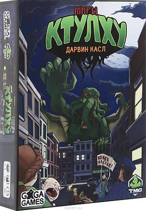 Настольная игра Миры Ктулху (Cthulhu Realms) рус., фото 2