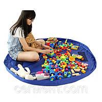 Коврик-сумка для детских игрущек, мешок для хранения игрушек