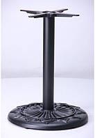 База Сполето (TB115-22) Черный