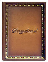 Папка на подпись Лаура (кожа)
