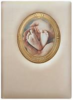 Папка для свидетельство о рождении Золотой век