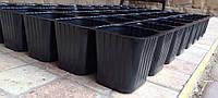Касети для вирощування розсади 40 ячейок, Роко (Roko) Польща