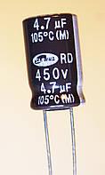 4,7мкф-450v (105°C) <RD> 10*16  SAMWHA