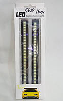 LED ходовые огни дневные Daytime Running Lights 16 см (синее свечение)