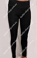 Классические женские лосины черного цвета 8181