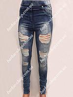 Молодежные рваные женские джинсы 81281