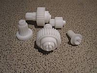 Набор шестеренок для миксера Braun, BR67051332