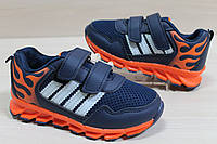 Детские синие кроссовки на мальчика, легкая спортивная обувь недорого тм Томм р.26,29,30