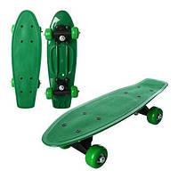 Скейт Metr+ (MS 0850)