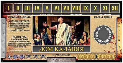 Настольная игра Спартак (Spartacus: A Game of Blood & Treachery), фото 3