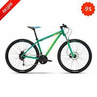 Велосипед Haibike Big Curve 9.40 29, рама 50 см, 2016