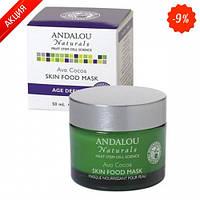 Питательная маска с авокадо и какао ,50 мл (Andalou Naturals)