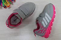 Детские кроссовки на девочку розовая подошва тм Tom.m р. 26,30