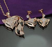 """Комплект """"Фокси"""" в ярком исполнении с россыпью австрийских кристаллов, покрытый золотом (601991)"""