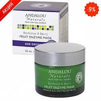 Биоактивная маска с энзимами 8 ягод и Ресвератролом Q10 Andalou Naturals, 50 мл