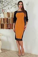 Нарядное приталенное женское платье большой размер